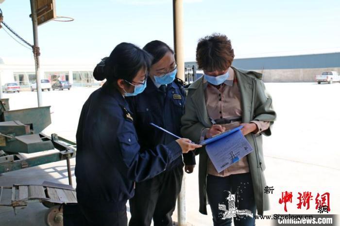 甘肃一季度出口种子2932吨兰州海关_甘肃省-亿元-兰州-