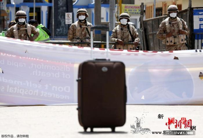 秘鲁受疫情影响旅游业遭重创超220万_玻利维亚-疫情-旅游业-