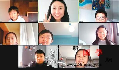 网上教中文的精彩打开方式_汉语-泰国-线上-学生们-