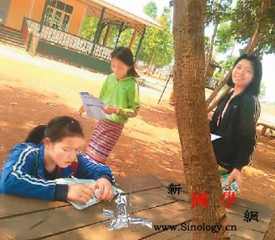 中文学习多样化_斯里兰卡-缅甸-孔子-汉语-