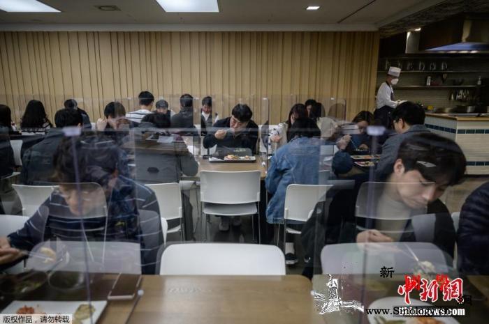 韩国确诊10512例违反居家隔离政策_玻璃罩-画中画-韩国-