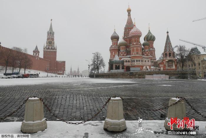 俄罗斯单日新增确诊创新高累计确诊病例_莫斯科-红场-俄罗斯-