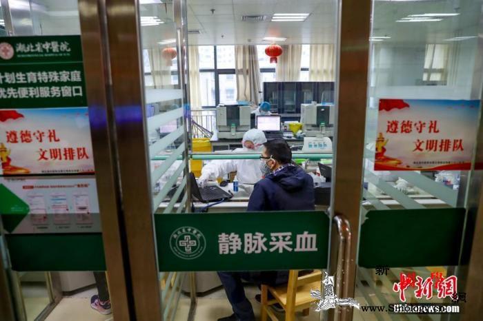 民政部:不能人为给务工人员返岗复工设_民政部-复工-防控-