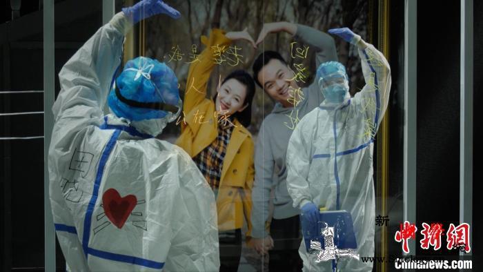 全国首部抗击疫情舞台情景剧《天使之爱_天津-抗击-疫情-首部-