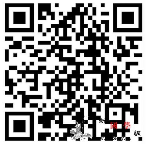 新冠肺炎中国顶尖医学专家临床经验分享_肺炎-疫情-救治-
