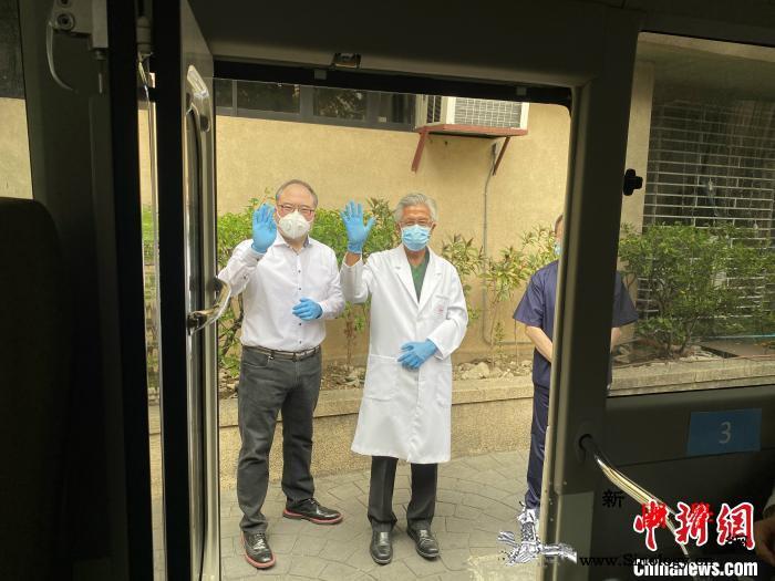 中国医疗专家组向菲中华崇仁、崇基/光_崇仁-菲律宾-专家组-