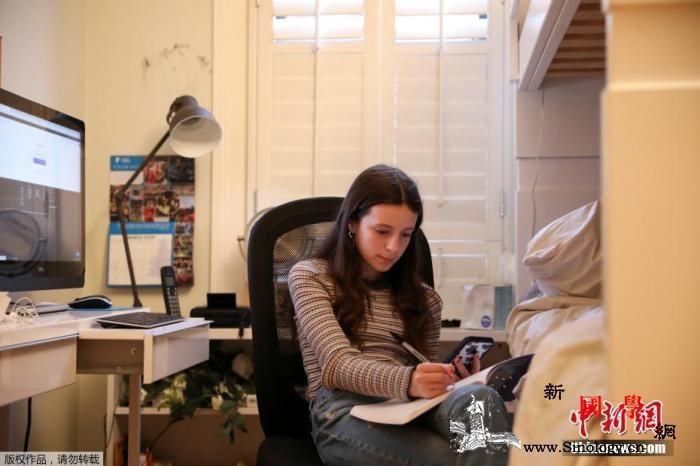 美新罕布什尔州宣布本学年不复课学生将_纽约州-复课-画中画-