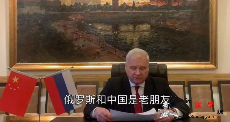 """""""今天中俄再次并肩作战!""""_卫国战争-俄罗斯-疫情-"""