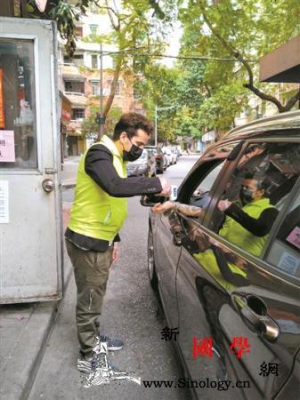 """外国志愿者:我的微信名就是""""爱中国""""_天河-成龙-阿里-"""
