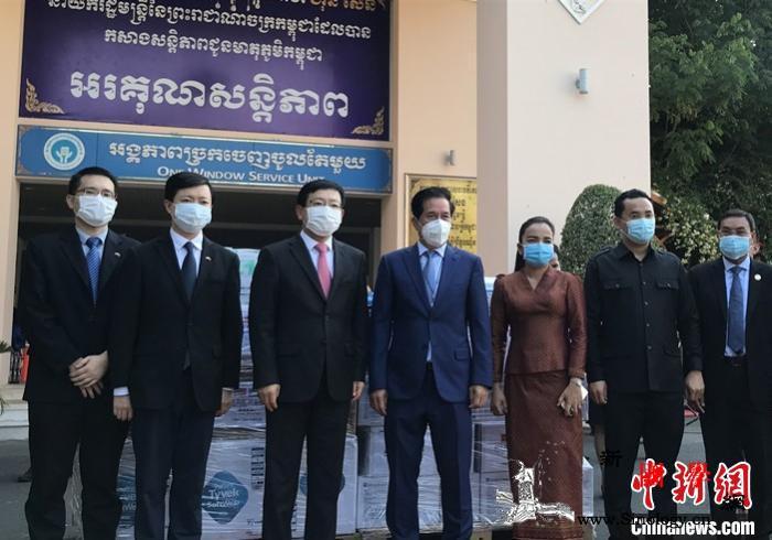中国驻柬大使王文天出席上海市援助金边_金边-上海市-柬埔寨-