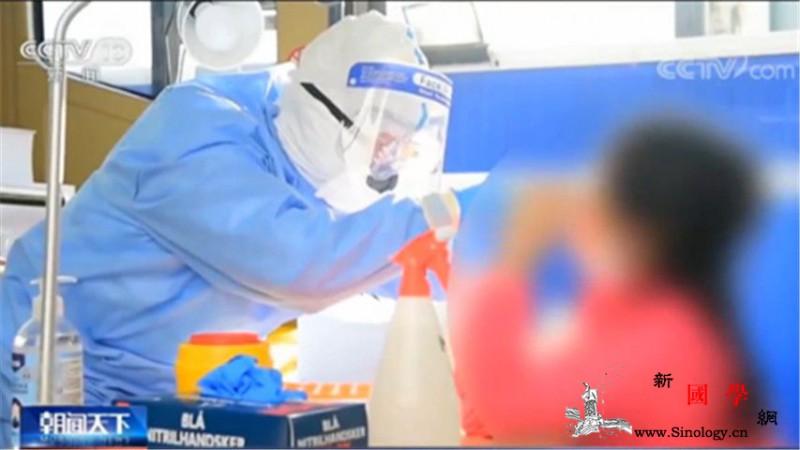 上海:严格检疫让旅客安心回家_画中画-疫情-检疫-