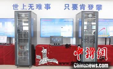 中国航天科工二院七〇六所:数字化进程_信息技术-数字化-创新-