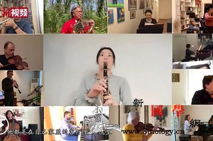全球近百位音乐家12小时接力直播用_歌剧院-接力-音乐家-贝多芬-