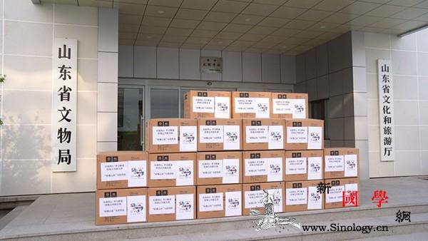 驻首尔旅游办事处助力山东向韩国旅游同_韩国-山东-同业-防疫-