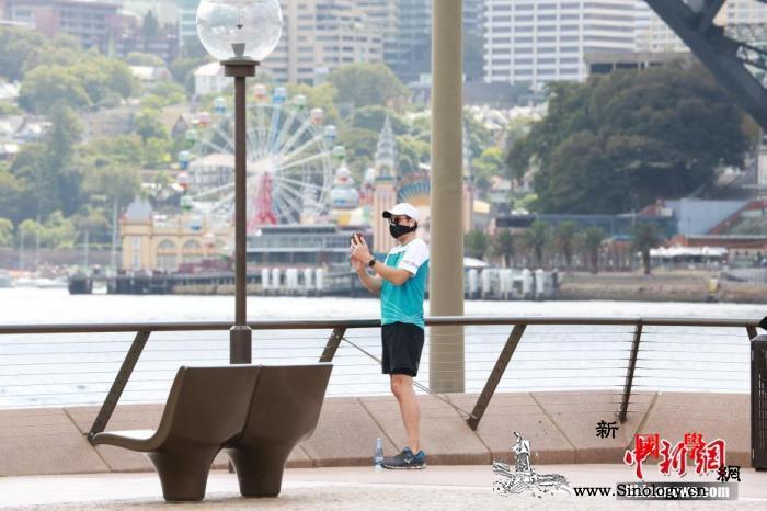 澳首席医疗官:预计该国未来3至4个月_悉尼-画中画-澳大利亚-