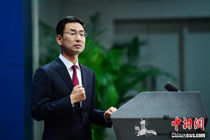 """外交部:中国根本不存在所谓的""""野生动_外交部-画中画-农贸市场-"""