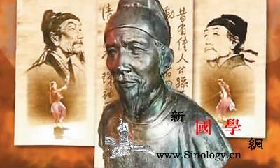 "BBC推出纪录片-;-;中国""诗圣""_诗刊-杜甫-纪录片-诗圣-"