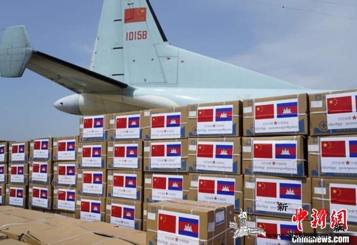 洪森感谢中国援助柬抗击疫情愿柬中友谊_柬埔寨-抗击-疫情-