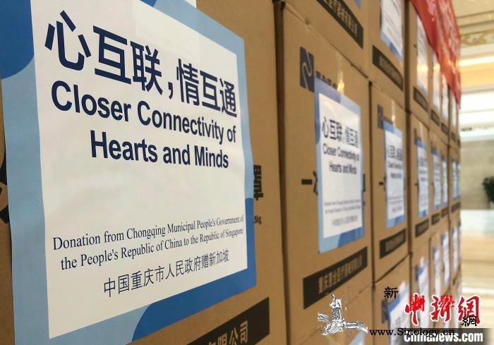 重庆向26个国家和组织捐赠133万余_友好城市-重庆市-重庆-