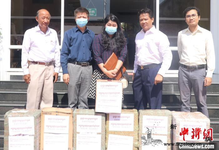 江西九江学院向柬皇家科学院捐赠防疫物_柬埔寨-孔子-科学院-