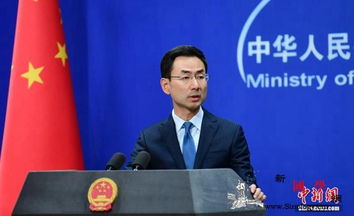 王毅将出席金砖国家应对新冠肺炎疫情特_画中画-外长-肺炎-