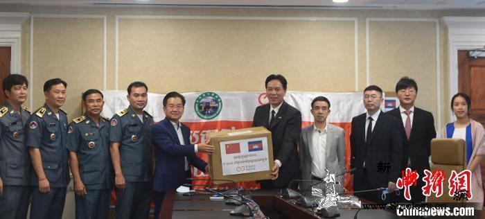 柬埔寨中国商会组织中企向柬税务总署和_海关总署-柬埔寨-疫情-