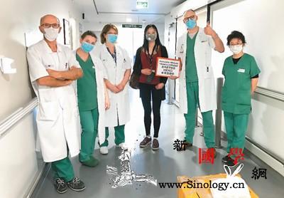 法国抗疫前线的华人医生_巴黎-急救中心-捐赠-物资-