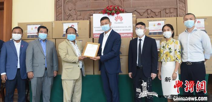 柬埔寨收到中企捐助超百万元人民币疫情_柬埔寨-疫情-国务-