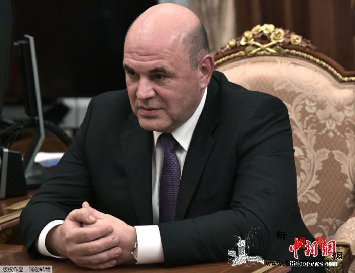 俄总理感染新冠病dupoison新闻_画中画-俄罗斯-总理-