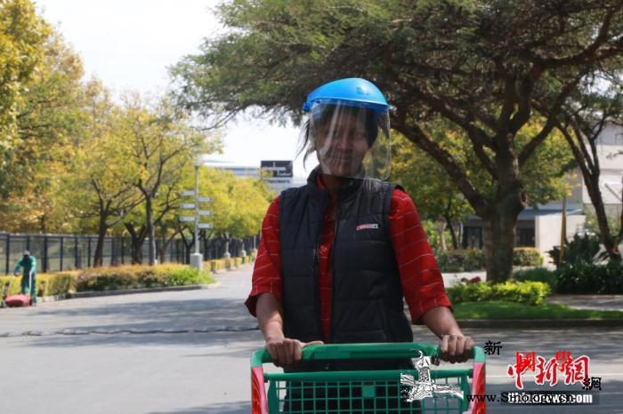 南非采购中国防疫物资运抵约堡总统:感_约翰内斯堡-南非-运抵-