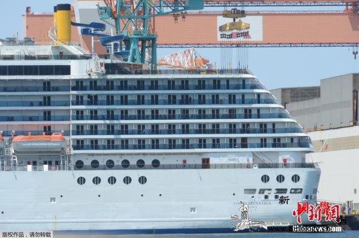 中国驻长崎总领馆向歌诗达大西洋号邮轮_长崎-邮轮-船员-