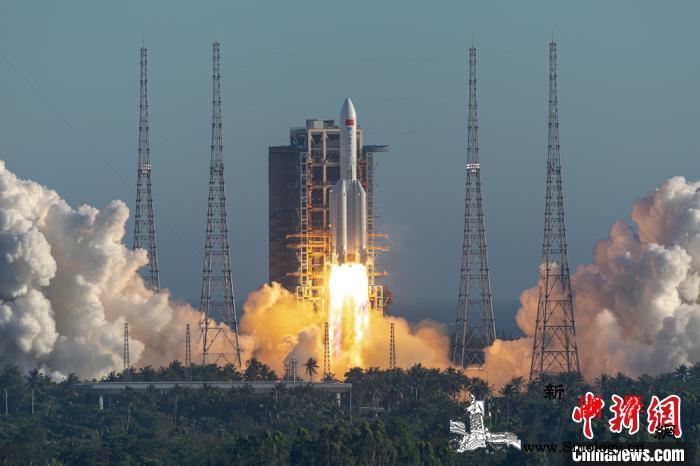 精测妙控助长征五号B火箭成功首飞_文昌-长征-运载火箭-