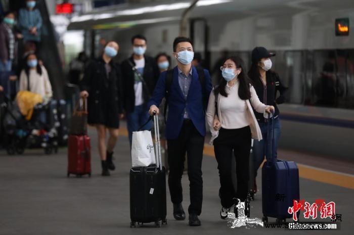 交通运输部:五一期间全国累计发送旅客_日均-南京-旅客-