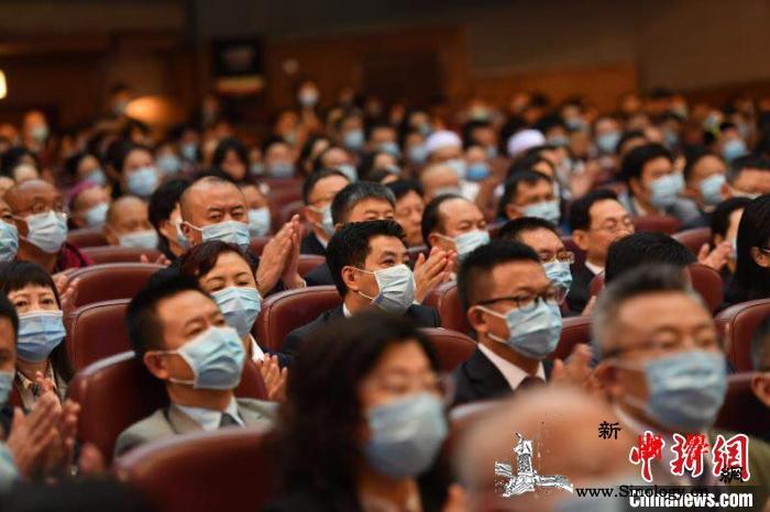疫情发生以来四川政协各级组织开展协商_复工-画中画-议政-