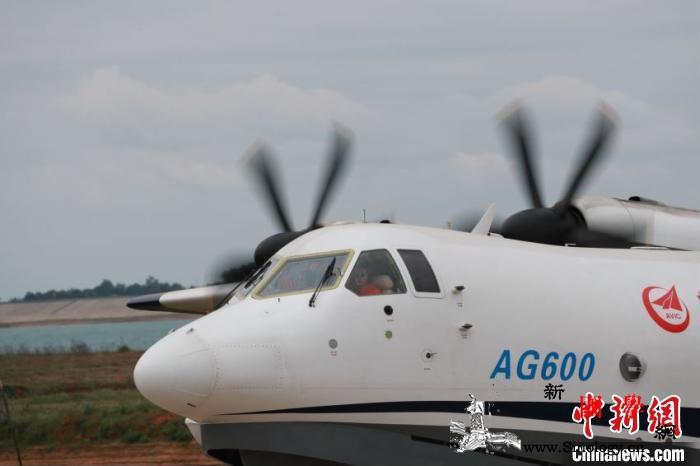湖北荆门:AG600飞机2020年试_荆门-试飞-湖北-