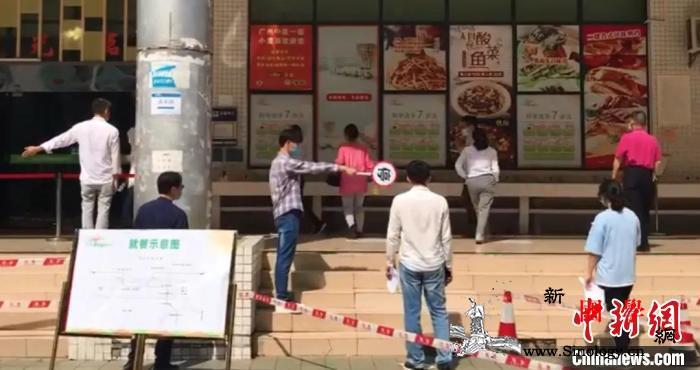 广东各大高校陆续公布春季学期返校时间_返校-疫情-广州-