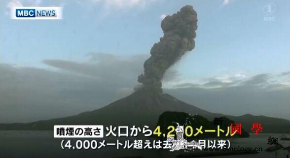 日本樱岛火山爆发喷出烟雾距火山口42_画中画-日本-喷出-