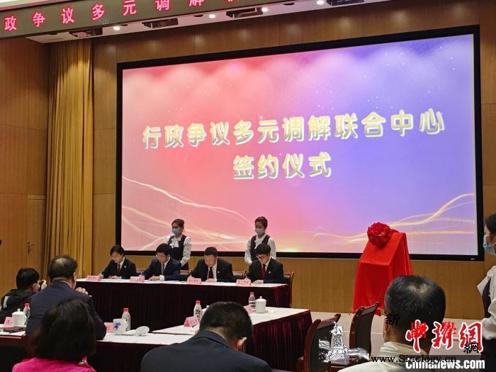 上海探索构建新型诉调对接模式行政争议_司法局-上海-争议-