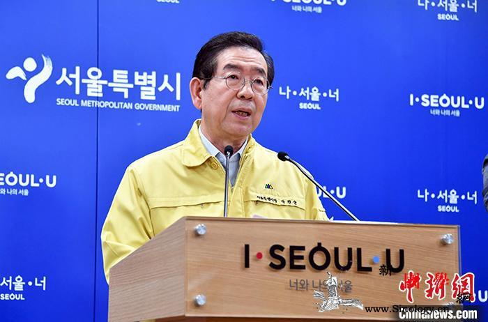 """酒吧集体感染扩散首尔对娱乐场所下""""禁_禁令-日中-首尔-"""