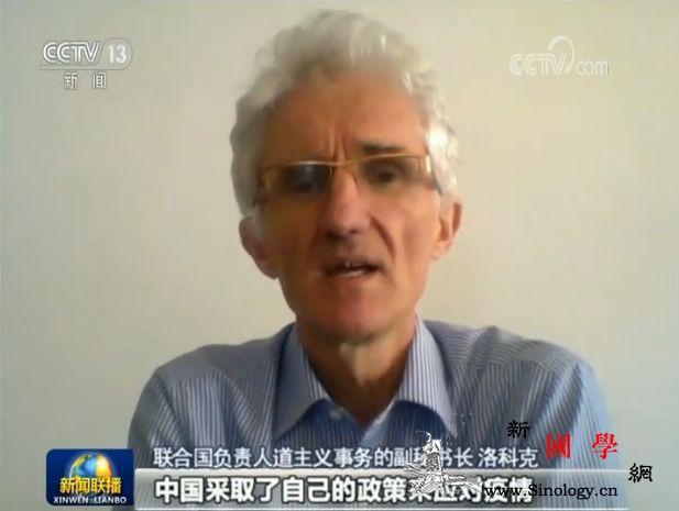 国际社会:中国携手全球抗疫彰显大国担_瓦努阿图-科克-疫情-