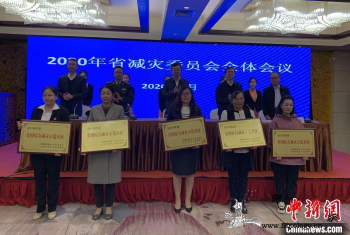 2019年青海省自然灾害造成直接经济_青海省-雪灾-减灾-