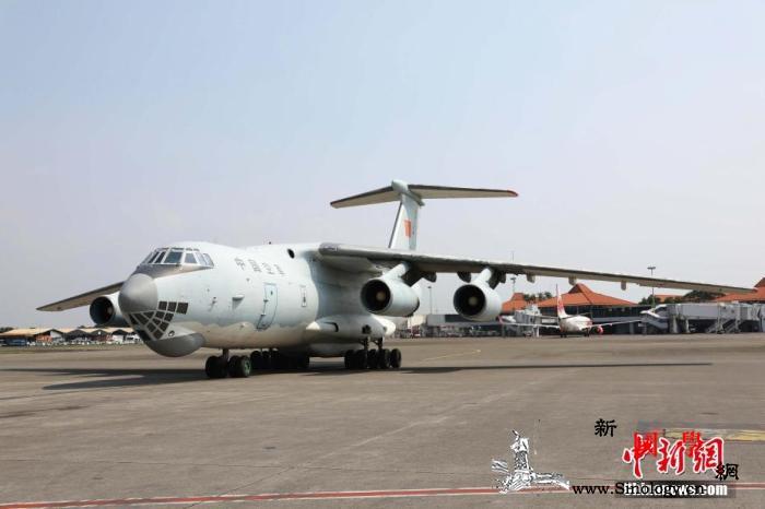 印尼新冠肺炎确诊近1.5万例中国军机_雅加达-国防部-印尼-