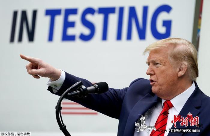 """美国白宫官员证实彭斯将与特朗普""""保持_画中画-白宫-彭斯-"""