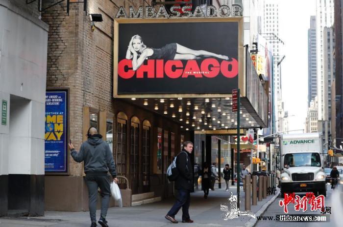 美国纽约百老汇取消夏季演出至少熄灯到_熄灯-纽约州-日美-