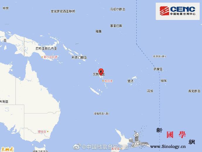 瓦努阿图群岛发生5.8级地震震源深度_瓦努阿图-台网-震源-