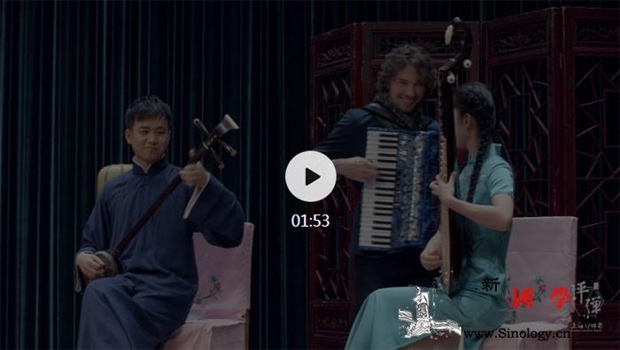 """布鲁塞尔中国文化中心""""云•_布鲁塞尔-评弹-江南-豫园-"""