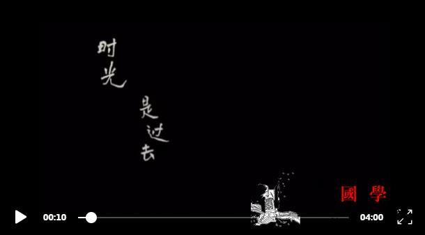 云•游中国江南文化主题系_花开-民乐-上海-乐团-