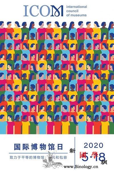"""云端鉴宝:今年5.18""""国际博物馆日_湖北省-青铜器-展品-东周-"""