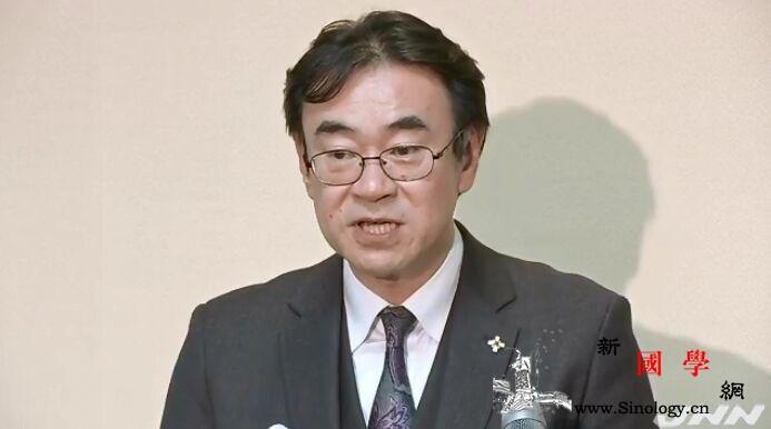 被指疫情期间外出赌博日东京高等检察厅_检察厅-检察长-日本-
