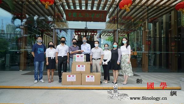 泰中吉林总商会向曼谷中国文化中心和驻_曼谷-总商会-吉林-防疫-